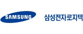 kclf-partner-bn_삼성전자로지텍