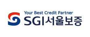 kclf-partner-bn_SGI서울보증