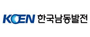 kclf-partner-bn_한국남동발전